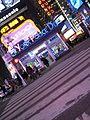 Times Square (2110883371).jpg