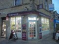 Timpson, Market Place, Wetherby (25th January 2020).jpg