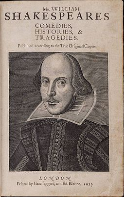 Title page of the First Folio, 1623. Copper engraving of Shakespeare by Martin Droeshout. Title page William Shakespeare's First Folio 1623.jpg