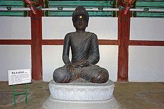 Iron Buddha of Jokjo Temple