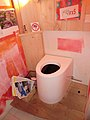 Toilettes sèches familiales - Family use for these dry toilets (6147019216).jpg