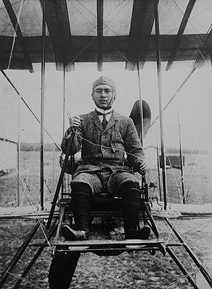 Yoshitoshi Tokugawa - General Yoshitoshi Tokugawa