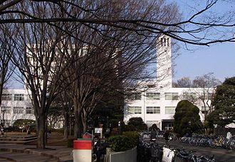Tokyo Gakugei University - Image: Tokyo Gakugei univ