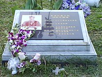 Tomb of John Cardinal Wu.JPG