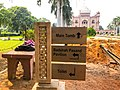 Tomb of Safdar Jang 40.jpg