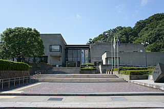 museum in Tottori, Japan