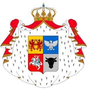 Trubetskoy family - Image: Trubetskoy Coat of Arms