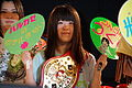 Tsukushi International Ribbon Tag Champion.jpg