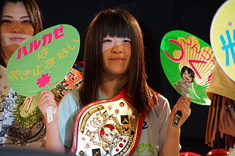 International Ribbon Tag Team Championship - Tsukushi, record nine-time International Ribbon Tag Team Champion, with one of the title belts in April 2012