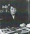 Tsuyako Abe.jpg