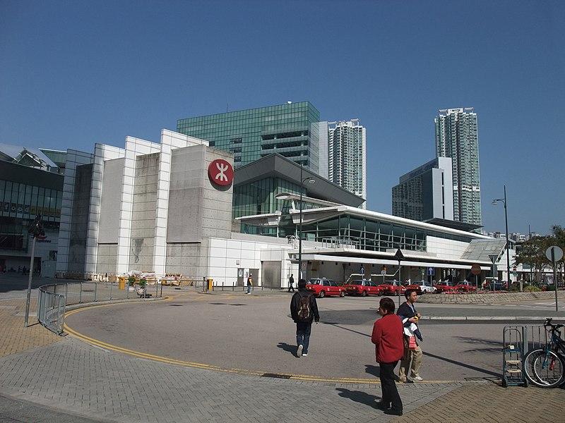 File:Tung Chung Station 1.jpg