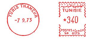 Tunisia stamp type B5.jpg