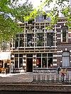 foto van Kantoorgebouw Knox en Dortland, later architectenbureau Nederhorst