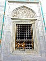 Turkey-1350 - Green Tomb (2215835063).jpg