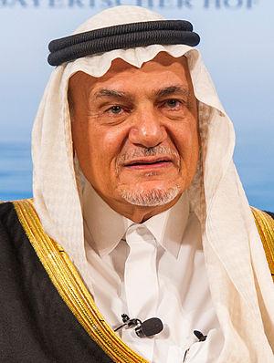 Turki bin Faisal Al Saud - Image: Turki bin Faisal Al Saud 2014