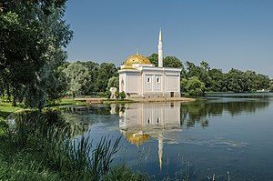 Turkish Bath in Tsarskoe Selo 04.jpg, автор: Florstein