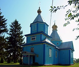 Turopyn Turiyskyi Volynska-Exaltation of the Holy Cross Church-south-west view.jpg