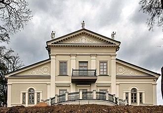 Tuskulėnai Manor - Restored Tuskulėnai manor palace