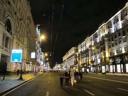 Tverskaya Street Tverskaya Street in Moscow by night (no cars).JPG