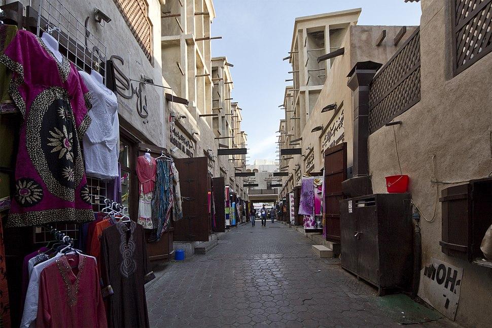 Typical Bastakiya buildings - panoramio