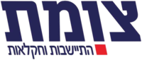 Tzomet logo.png