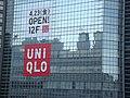 UNIQLO (4553929855).jpg