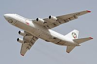 UR-ZYD - A124 - Maximus Airlines