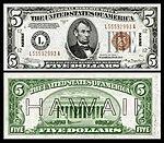 us federal seal watermark paper