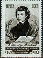 USSR 1956 1776 1589 0.jpg