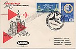 USSR FFC 1960-04-07 Moscow-Brussels.jpg