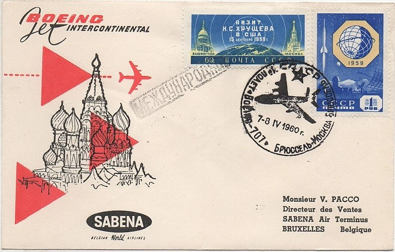 File:USSR FFC 1960-04-07 Moscow-Brussels.jpg