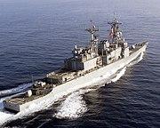 USS Kinkaid DD 965