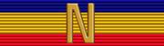 USS Nautilus Navy PUC