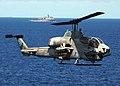 US Navy 050823-N-0733P-005 The amphibious transport dock ship USS Austin (LPD 4) trails the amphibious assault ship USS Nassau (LHA 4).jpg