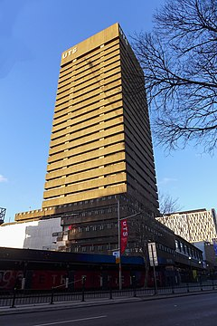 UTS Tower Building 201708.jpg