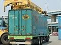 UV50A-35066----① 【JOT日本石油輸送/ヤマト運輸】Containers of Japan Rail.jpg