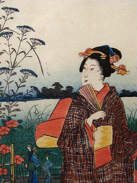 File:Ukiyo-e Genji Monogatari Musée Saint-Remi 928 1.jpg