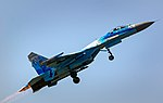 Ukraine Air Force Sukhoi Su-27P display (43571458371).jpg