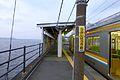 Umi-Shibaura Station platform - june 14 2015.jpg