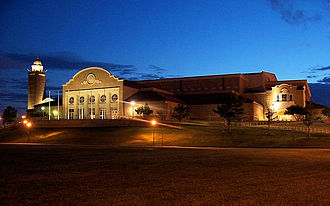 United Supermarkets Arena - Image: United Spirit Arena