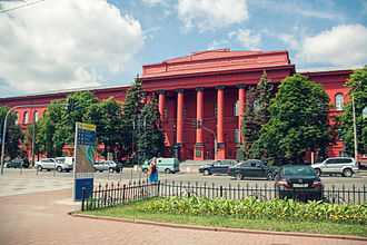 "Taras Shevchenko National University of Kyiv - Taras Shevchenko University's original  building, the ""Red Building"", today."