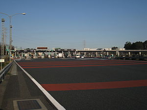 Urawa Interchange.JPG