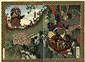 Utagawa-Toyonobu-Taikoki-1883.jpg