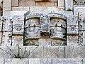 Uxmal - Palacio 4 - Maske.jpg