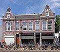 Veenendaal Hoogstraat 5-7.jpg