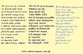 Vergleich Glagolitische Schrift.jpg