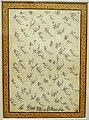 Verses from the Divan of Sa'di in shikastah script, by Mirza Kuchak Isfahani, Iran, Zand period, dated 1775, ink, opaque watercolor, gold on paper - Sackler Museum - Harvard University - DSC01916.jpg