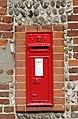 Victorian wallbox - geograph.org.uk - 1492711.jpg