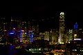 View from Harbour Plaza Metropolis, Hong Kong.jpg