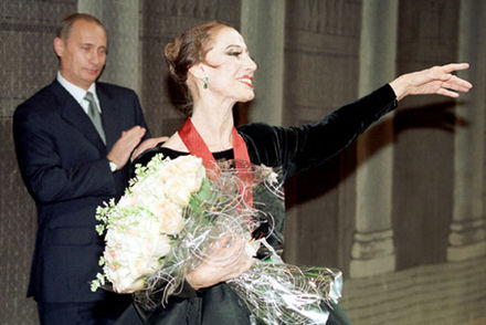 Maya Plisetskaya receives a governmental award from President of Russia Vladimir Putin on 20 November 2000.